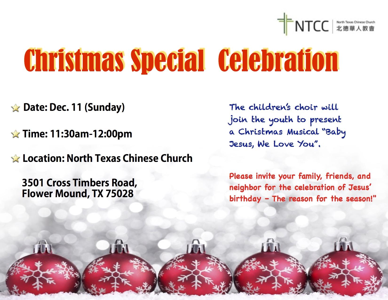 2016-ntcc-christmas-special
