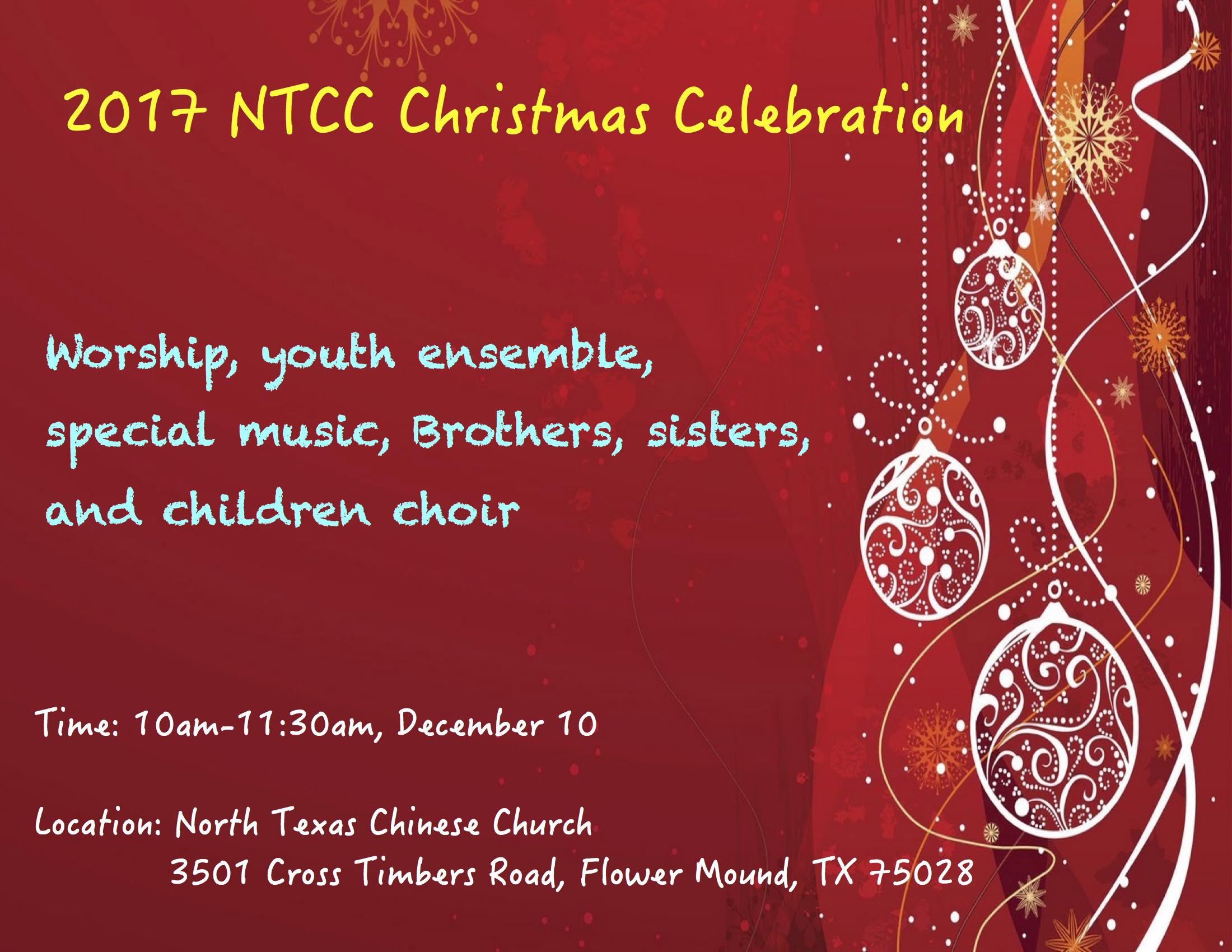 2017 NTCC Christmas